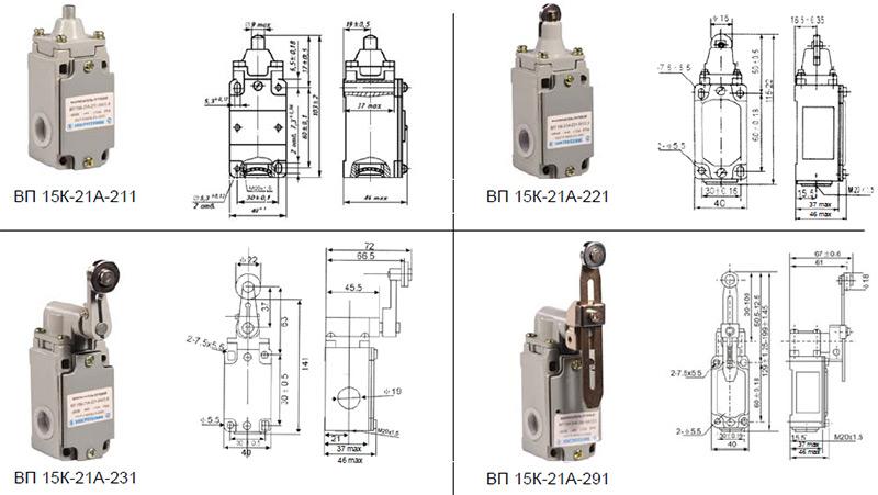 Выключатель путевой ВП15-21А211-54У2.8