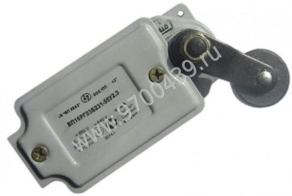 Выключатель путевой ВП16ЛЕ-23Б251-55У2.3