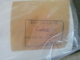 Фильтр ФЕП 152-130-185(205)