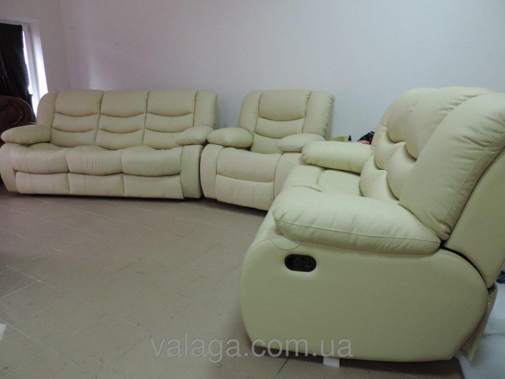 Купить Кожаный мягкий набор Regan диван + 2 кресло белый
