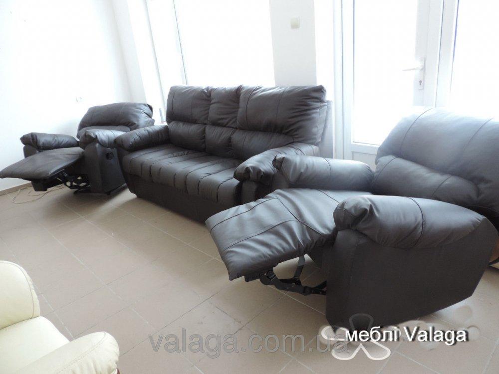 Купить Кожаный комплект раскладной диван + 2 кресла реклайнер regan