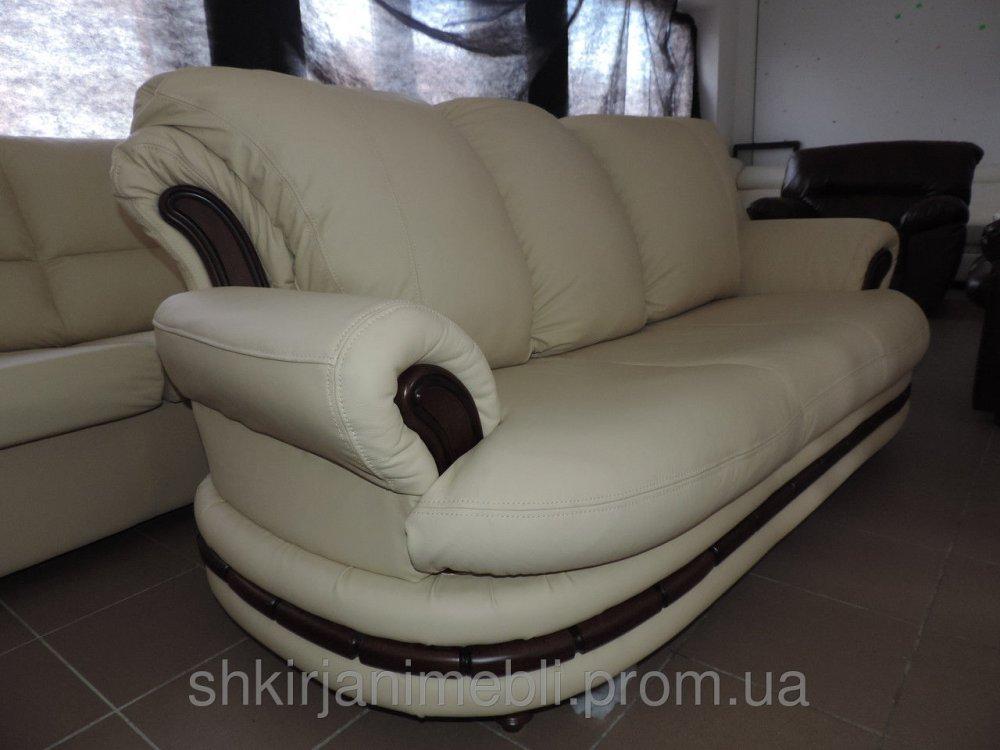 Купить Шкіряний комплект , диван і крісла PALERMO