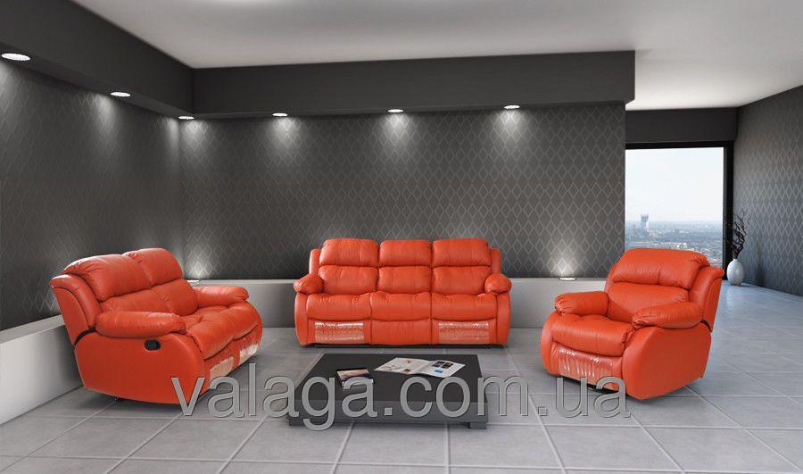 Купить Кожаный мягкий набор Regan диван + 2 кресло красный