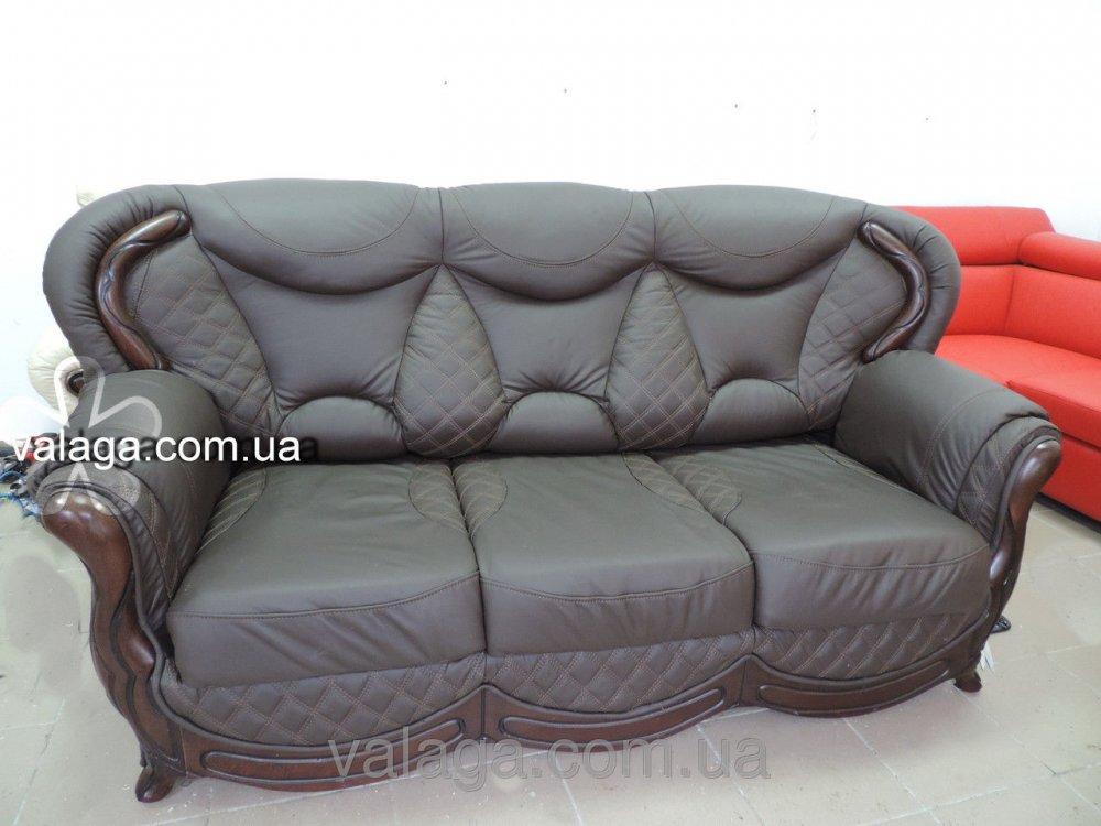 Купить Кожаный диван и кресла Sorento