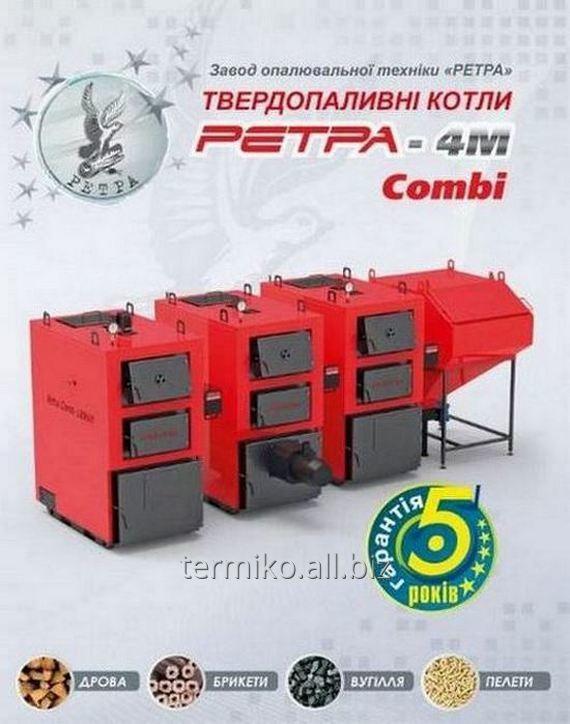 Купить Котел твердотопливный Ретра-4М Combi 98 кВт