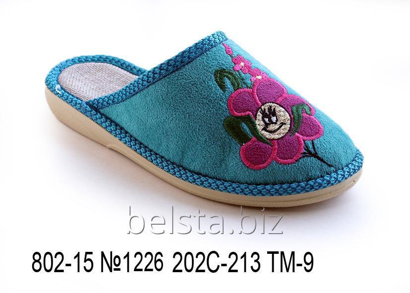 Детские тапочки для дома Belsta