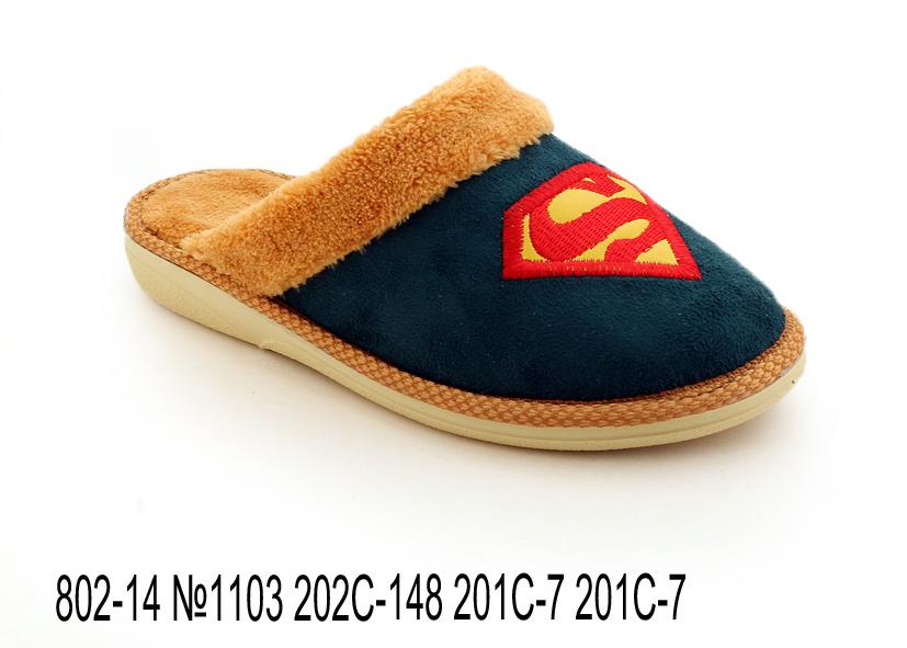 Acheter Les pantoufles d'enfant