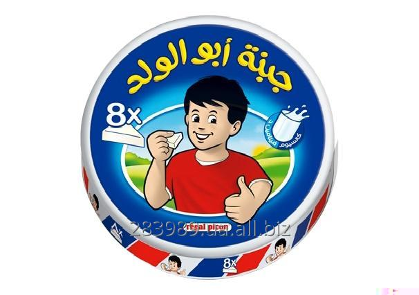 Buy Cheese (Abu Al Walad)