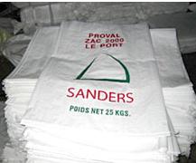 Купити Мішки, пакети поліпропіленові, сумки з поліпропіленової плівки як упакування для харчової галузі, плівка пакувальна із Дніпропетровська