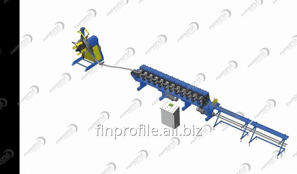 Линия для производства армирующих профилей (усилителей) для ПВХ-систем