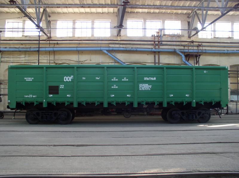 Грузовой полувагон люковый модели 12-9790 и модели 12-9790-01