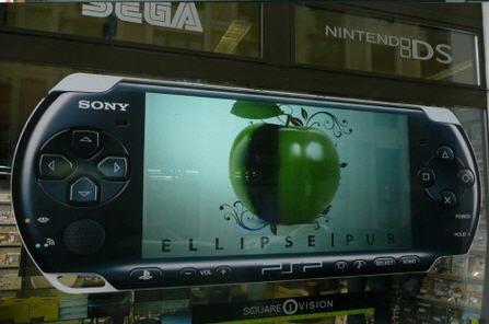 Экран обратной проекции