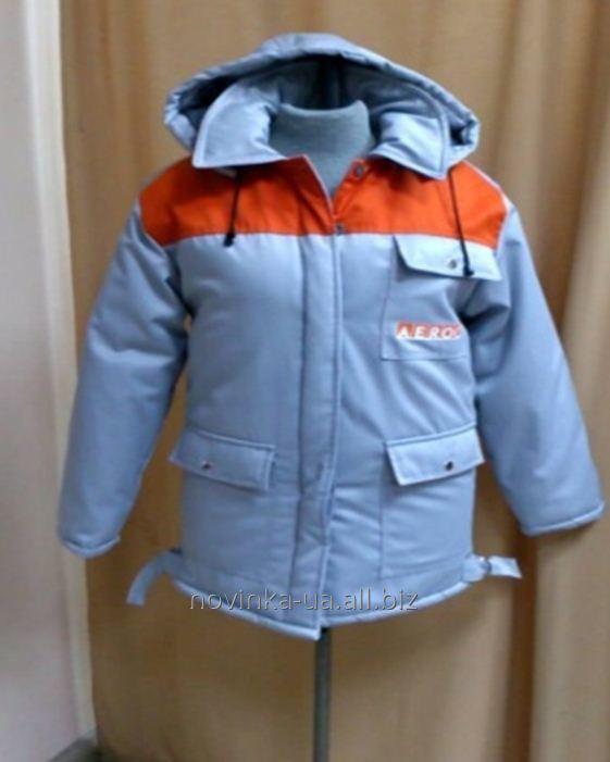 Куртка утепленная серая с ораньжевыми вставками