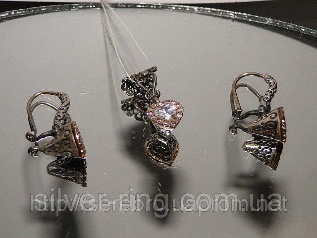 Набор из серебра в винтажном стиле 0037Г