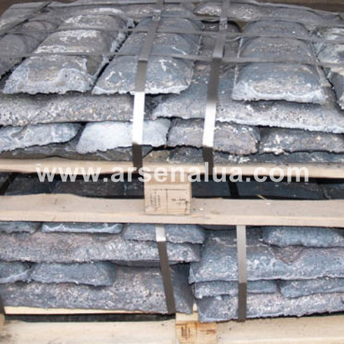 Buy Ferro-nickel, iron alloy with nickel