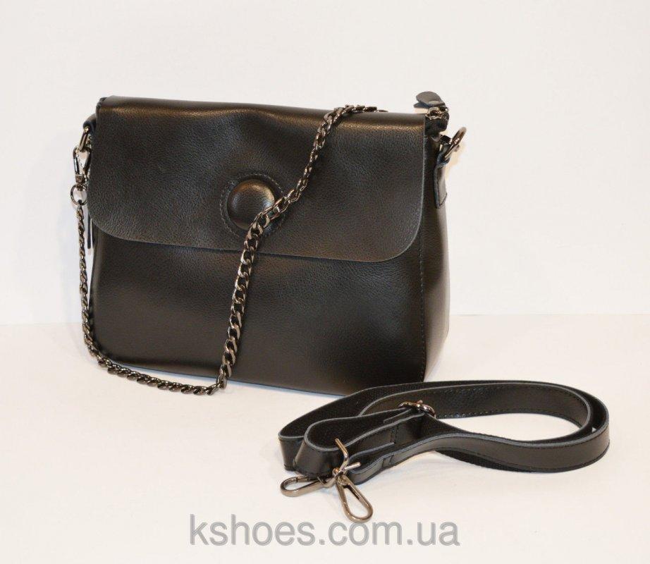 Купить Маленькая черная сумка 1008