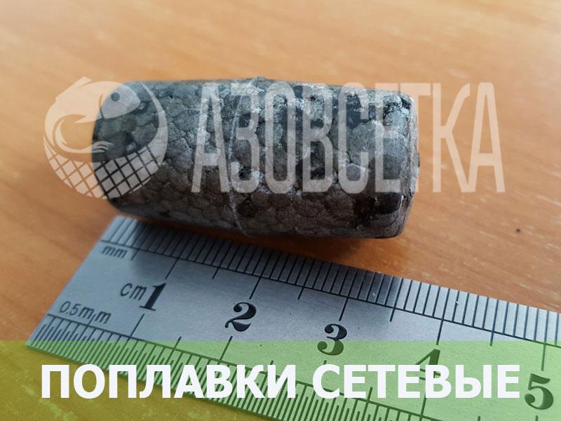Поплавок сетевой 40х25 из вспененного полистирола, серый