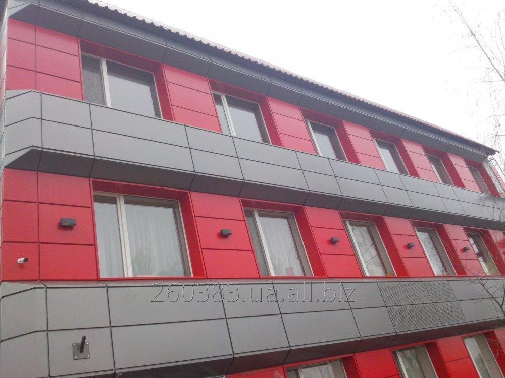 Купить Фасадні системи, вентильовані фасади