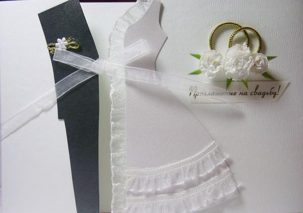 Приглашение на свадьбу цена