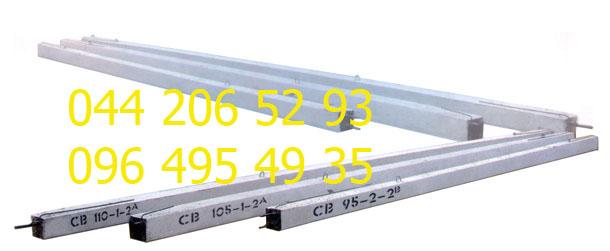 Опора СВ 105-5