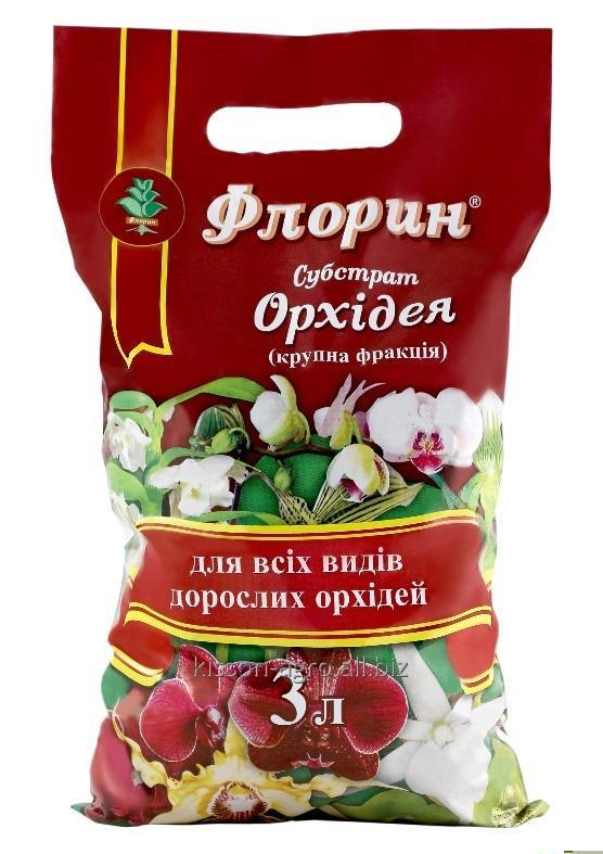 "Peat substratum orchid ""Florin TM"". Packaging - 2 liters. For most species of orchids."