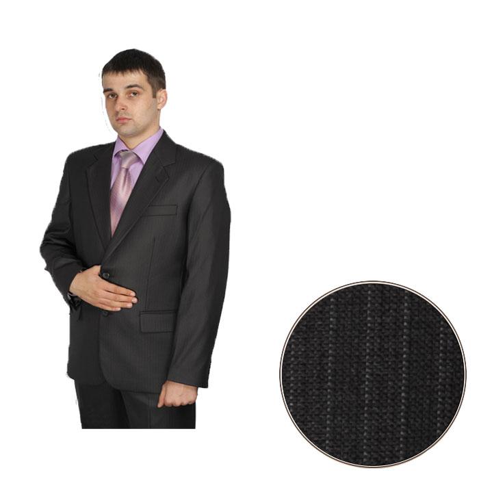 779bfffb2e25 Интернет магазин мужской одежды украина » Женская одежда