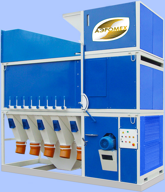 Купить САД-150, зерноочисне обладнання, Аеромех