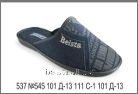 Мужские тапочки «Belsta»