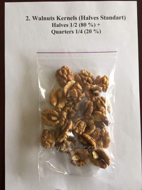 Орехи грецкие  Walnats Kernels (Halves Standart )