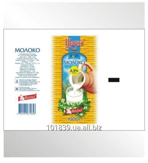 Купить Пленка упаковочная для кисломолочной продукции