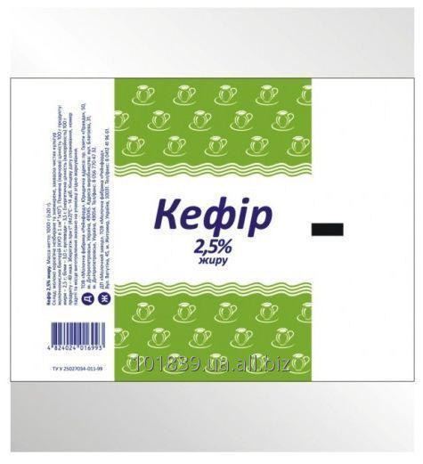 Купить Упаковка для молочной продукции (пленка)