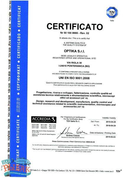 Купить Микроскоп Optika B-192PLi 40x-1600x Bino Infinity