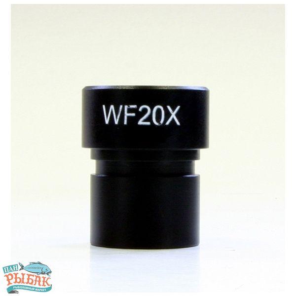 Купить Аксессуары Bresser Окуляр WF 20x (23 mm)