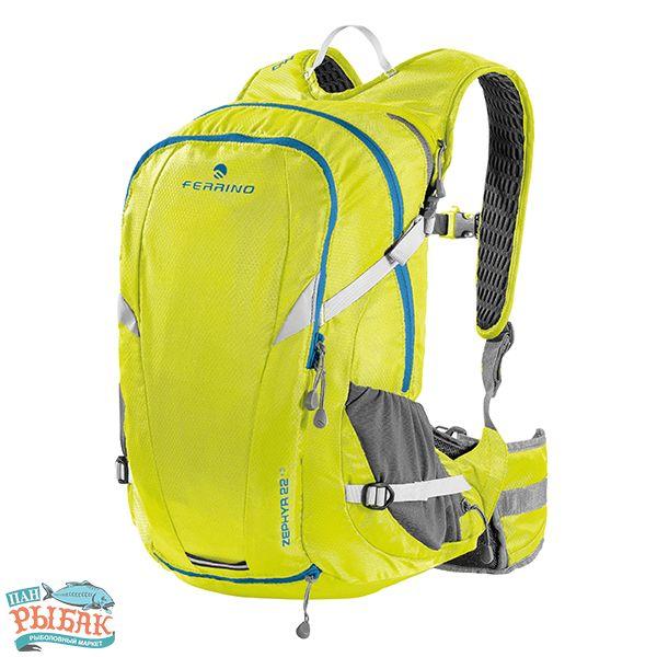 Купить Рюкзак Ferrino Zephyr 22+3 Yellow