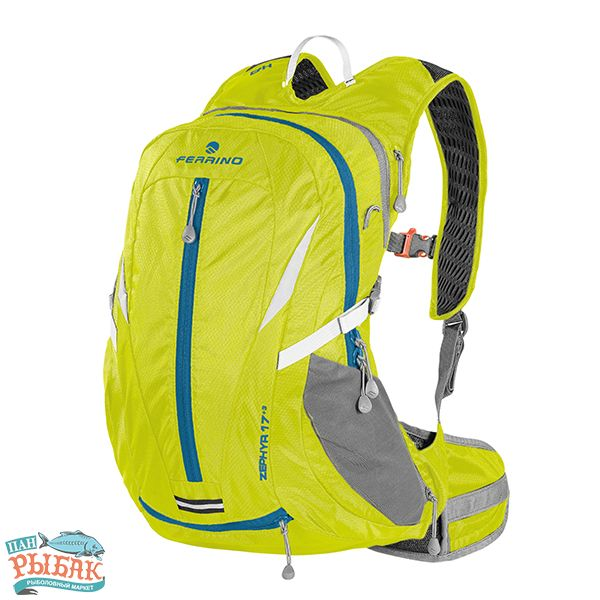 Рюкзак Ferrino Zephyr 17+3 Yellow