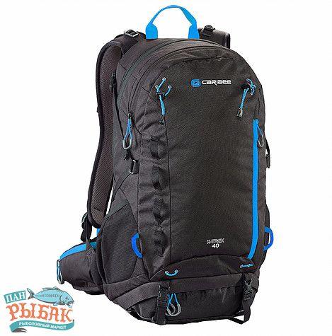 Купить Рюкзак Caribee X-Trek 40 Black/Ice Blue