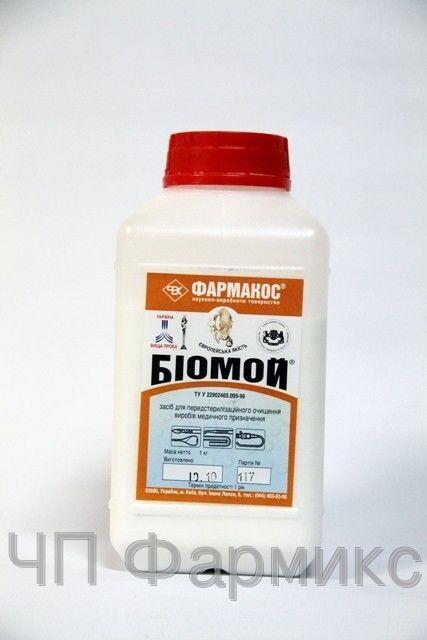 Купить Биомой