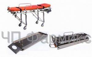 Купить Носилки медицинские «БИОМЕД» В03 (YDC-3А) с загрузочным устройством