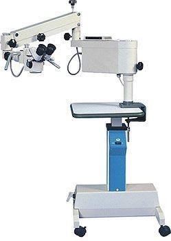 Купить Микроскоп операционный YZ20Р — «БИОМЕД»