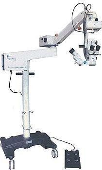 Купить Микроскоп операционный YZ20T9 — «БИОМЕД»