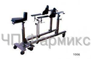 Купить Ортопедическое приспособление 1006