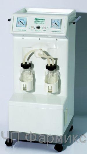 Купить Отсасыватель медицинский «БИОМЕД» электрический, модель 7С (для искусственного аборта)