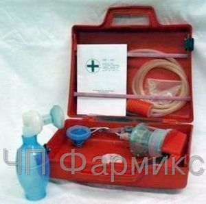Купить Аппарат для искусственной вентиляции легких c ручным приводом АДР-300