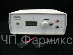 Купить Аппарат для гальванизации и электрофореза ПОТОК-01М