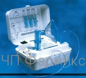 Купить Ингалятор компрессорный для аэрозольной терапии Boreal F400