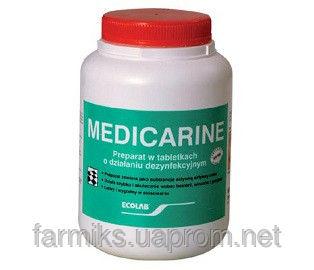 Купить Медикарин (Medikar)