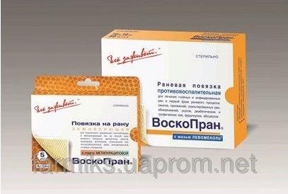 Купить Воскопран -Заживляющая повязка на рану с мазью метилурациловой 10% 5х7,5 см №5