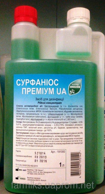 Купить Сурфаніос преміум 1л з дозуюч. пристроєм / Сурфаниос Премиум