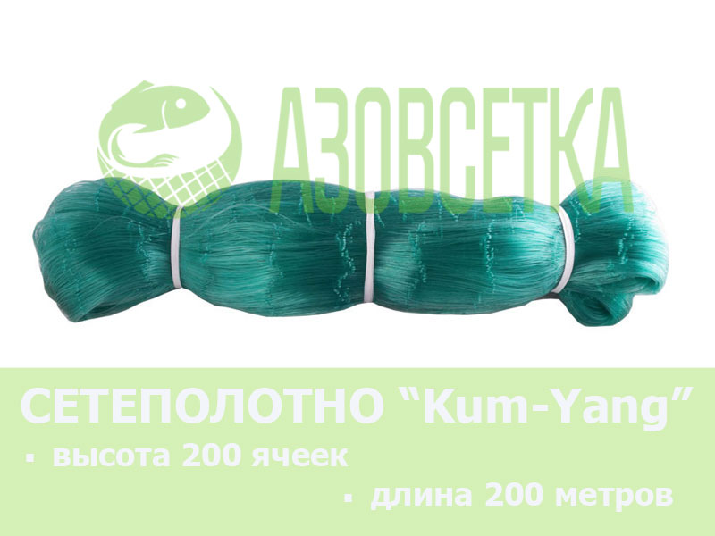Сетевое полотно Kum-Yang (Кум-Янг) из монолески, ячейка 65мм, толщина 0,15мм, высота 200 ячеек
