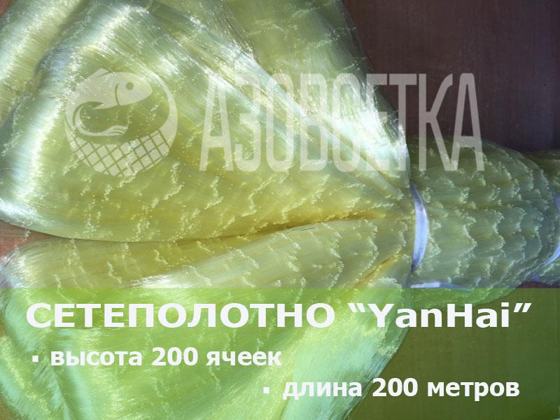 Сетевое полотно YanHai (Янхай) из монолески, ячейка 100мм, толщина 0,23мм, высота 150 ячеек